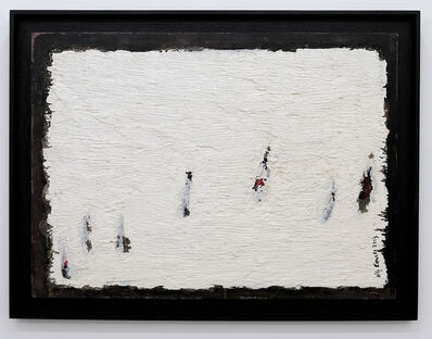 Ng Chung, 'Bottles 2013 - 2', 2013