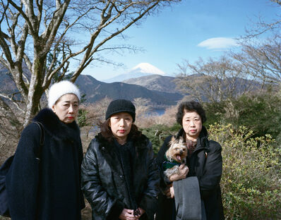 Takahiro Kaneyama, 'My Family And Mt. Fuji, Hakone', 2007