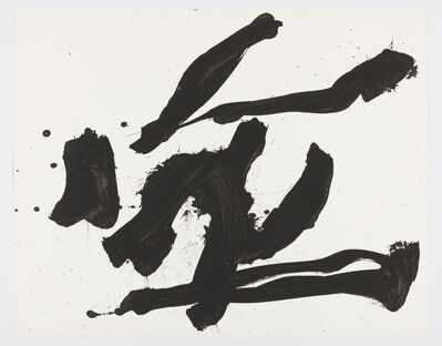 Robert Motherwell, 'Untitled', ca. 1980