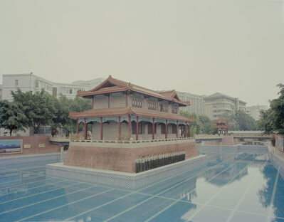 Zhang Kechun, 'The Soldiers Standing by the Pool', 2015