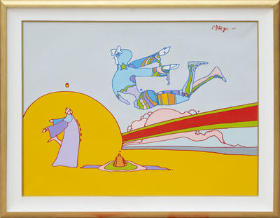 Peter Max, 'His Birthday', 1976