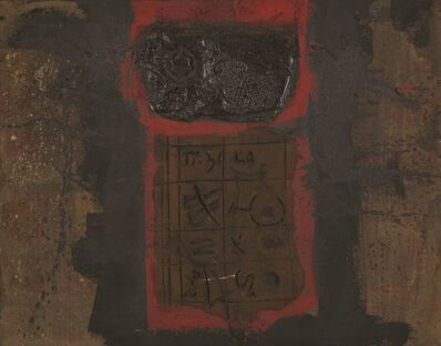 Igael Tumarkin, 'Untitled', b. 1933