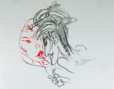 Ushio Shinohara 篠原 有司男, 'Lipstick Geisha Mirror', 2009