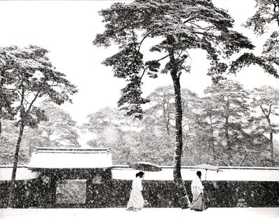 Werner Bischof, 'In the Court of the Meiji Shrine, Tokyo, Japan', 1952