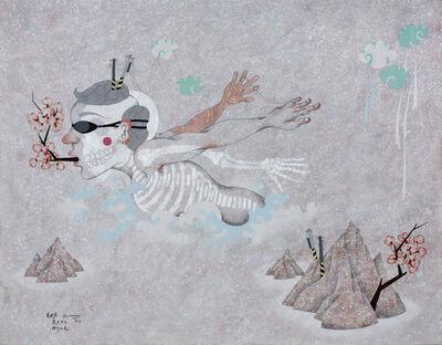 Chien-Chiang Hua, 'Family  Separation 3', 2014