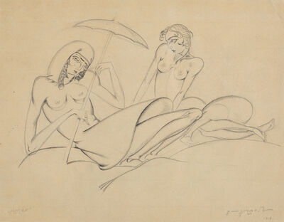 Lado Gudiashvili, 'Rest', 1919