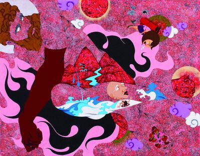 Chien-Chiang Hua, 'Arsenal Life', 2011