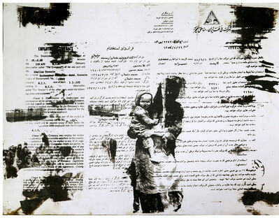 Amin Roshan, 'Father's Contract', 2013