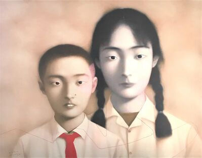 Zhang Xiaogang, 'Brother and Sister', 1996