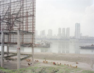 Zhang Kechun, 'In the Billboard 广告牌下喝茶的人', 2015