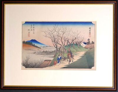 Utagawa Hiroshige (Andō Hiroshige), 'Blossoming Plum Trees at Sugita', 1834/35 (1919)