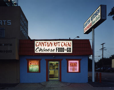 John Humble, '12511 Venice Blvd., Mar Vista, January 8, 1997', 1997