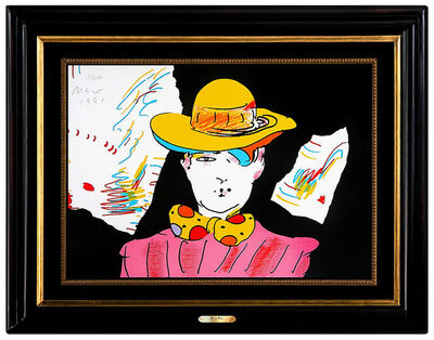 Peter Max, 'Peter Max Vintage Color Screenprint Hand Signed Pop Artwork If Cosmic Artwork', 1981