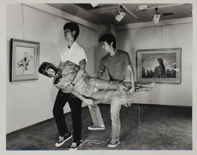 Nobuyoshi Araki, 'Tokyo Photos (NA-vntg002)', 1983-1984