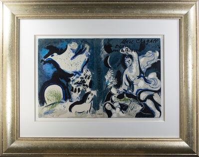 Marc Chagall, 'Cover of VERVE, Vol X, No. 37-38, M 229', 1960