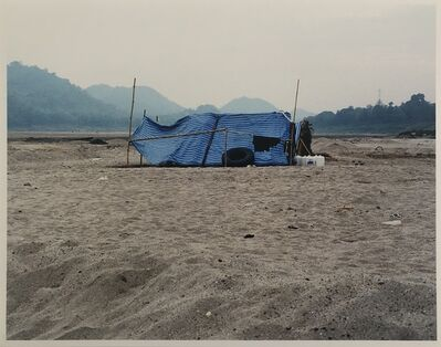 Vong Phaophanit, 'Blue Hut 2006 | Green Reflection 2006', 2006