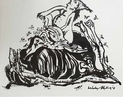 "Ashoke Mullick, 'Untitled, Ink on Paper by Contemporary Artist ""In Stock""', 2007"