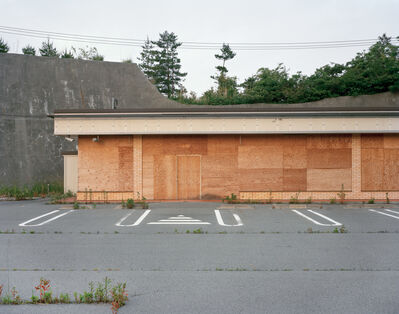 Yishay Garbasz, 'Convenience Store on Route 6 after cleanup operation, Fukushima Exclusion Zone', 2014