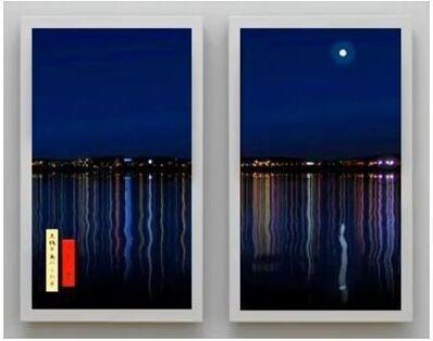 Julian Opie, 'View of Moon over Manatsuru Peninsula', 2007