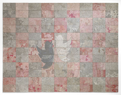 Elias Sime, 'Tightrope: Whirlwind', 2017