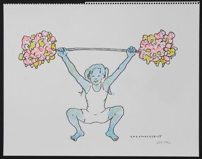 Okada Hiroko, 'Moya - Moya Weightlifting', 2015