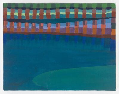 Ficre Ghebreyesus, 'Gate to the Blue', 2002-2007