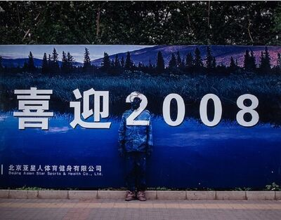 Liu Bolin, 'OLYMPIC EMBLEM # 2', 2007