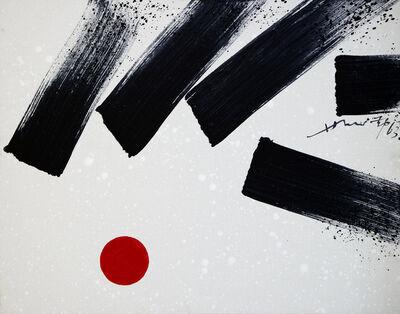 Hsiao Chin 蕭勤, 'The Origin of Chi- 2', 1963