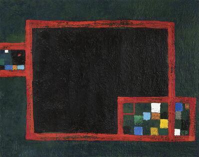 Carlos Pellicer, 'Caja de recuerdos', 2005