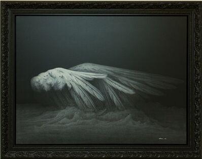 Jiahua Liu, 'Kun', 2014