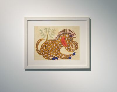 Maria Prymachenko, 'Brown Beast', 1936
