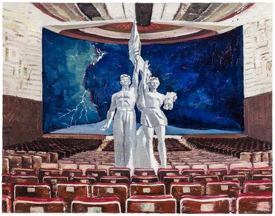 Zhao Yiqian 趙一淺, 'Theater', 2016