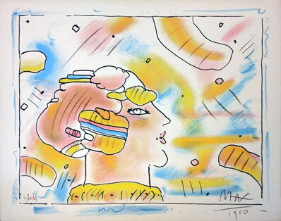 Peter Max, 'FROM ANOTHER PLANET', 1980