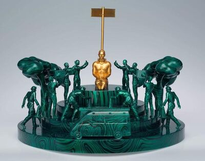 Fyodor Pavlov-Andreevich, 'Small Heroic Sculpture #4 (O Cadeado)', 2019