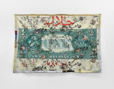 Hassan Musa, 'Halal Flag', 2015