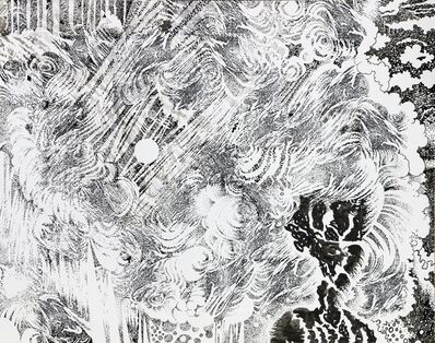 Senghor Reid, 'Symbiopsychotaxiplasm 2', 2018