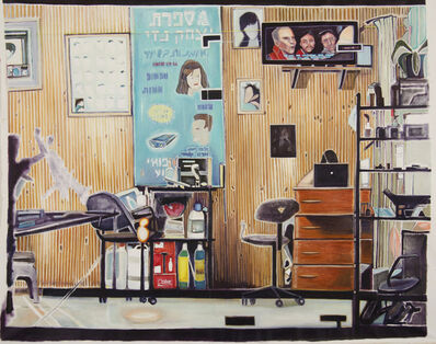 Talia Israeli, 'Wooden Eyes', 2014