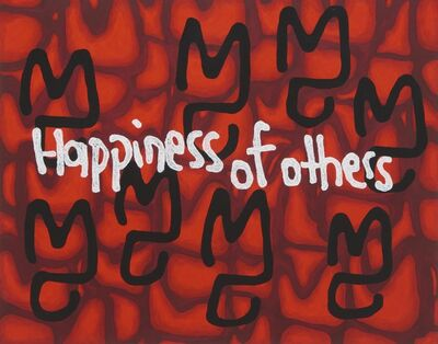 JIHI, 'Happiness of Others', 2021