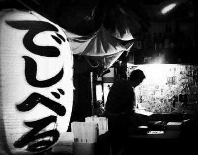 Jake Lambroza, 'Sake Bar Decibel'