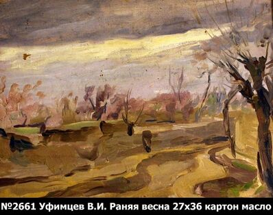 Viktor Ufimtsev, 'Early Spring', ca. 1930