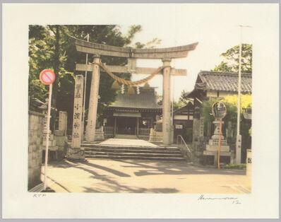 David Hammons, 'Obama Shrine - 16th Century - Obama, Japan', 2012