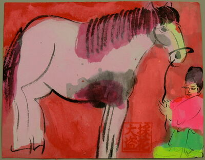 Walasse Ting 丁雄泉, ' Woman holding horse', ca. 1989
