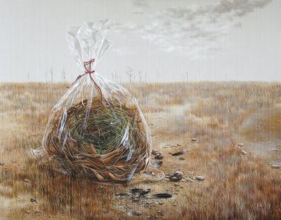Mulyo Gunarso, 'Isolated Occurrence', 2008