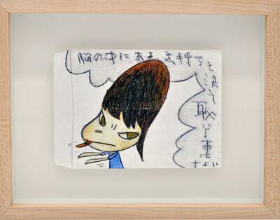 Yoshitomo Nara, 'Untitled', 2010-2020