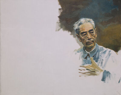 Ni Jun, 'Tender is the Night 夜深沉', 2017