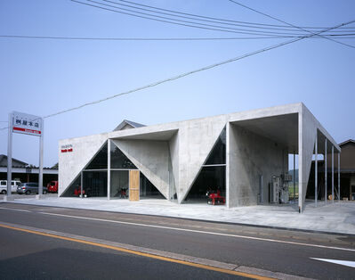 Akihisa Hirata, 'Showroom H Masuya, Niigata, Japan', 2006-2007