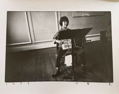 Kazuo Kitai, '中国1973', 1973