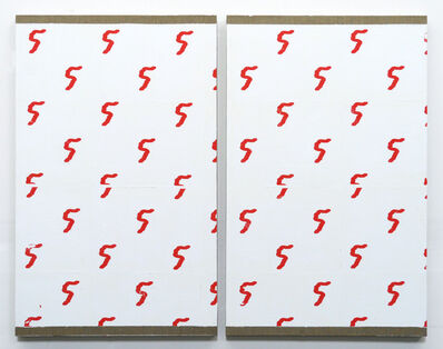 Matt Sheridan Smith, 'Broken pattern portrait (cyclist)', 2013