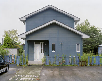 Yishay Garbasz, 'Abandoned home and car, Kumagawa, Okuma-machi, Futaba, Fukushima Nuclear Exclusion Zone', 2013