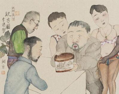 Li Jin 李津, 'Antique Time', 2016